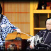 神明恵和合取組~め組の喧嘩   歌舞伎演目案内 – Kabuki Play Guide –