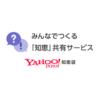 ヤマト運輸さん、佐川急便さんのドライバーさんに質問します。お... - Yahoo!知恵袋