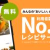 【みんなが作ってる】 力士味噌のレシピ 【クックパッド】 簡単おいしいみんなのレシ